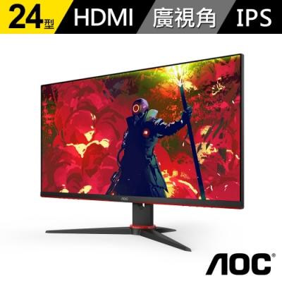 AOC 24型 寬螢幕顯示器 24G2E5