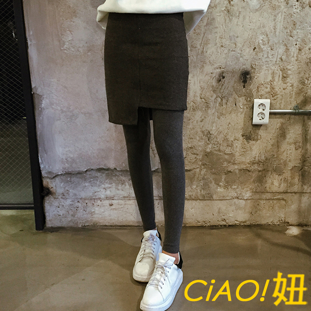 不規則下擺假兩件呢料內搭裙褲 (灰色)-CiAO妞