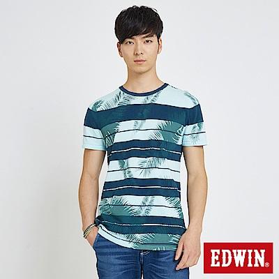 EDWIN 夏日條紋線衫-男-藍綠色
