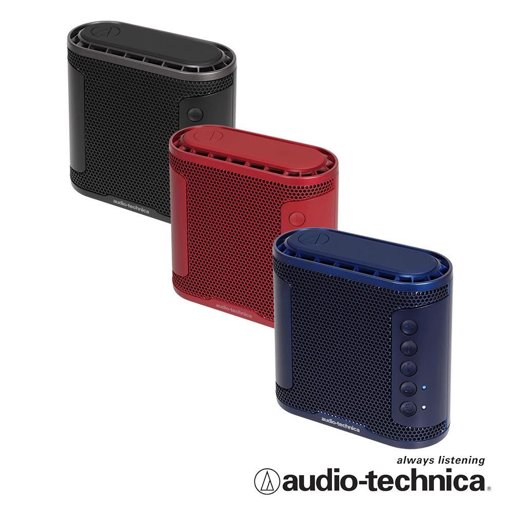 鐵三角 AT-SBS50BT 重低音無線藍牙喇叭