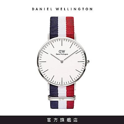 DW 手錶 官方旗艦店 40mm銀框 Classic 經典藍紅織紋手錶