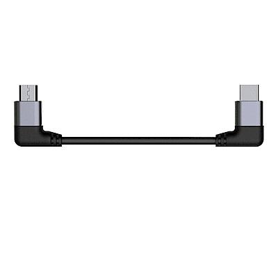 FiiO CL06 TYPE-C轉Micro USB解碼數據線