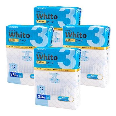 Nepia Whito王子白色系列黏貼紙尿褲 日本境內三小時版 S 66片x4包/箱