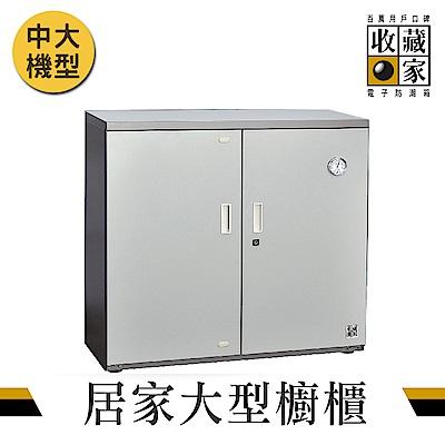 收藏家隱密式左右雙門大型電子防潮箱 AXH-450M