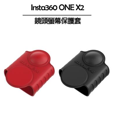 Insta360 ONE X2 鏡頭螢幕保護套