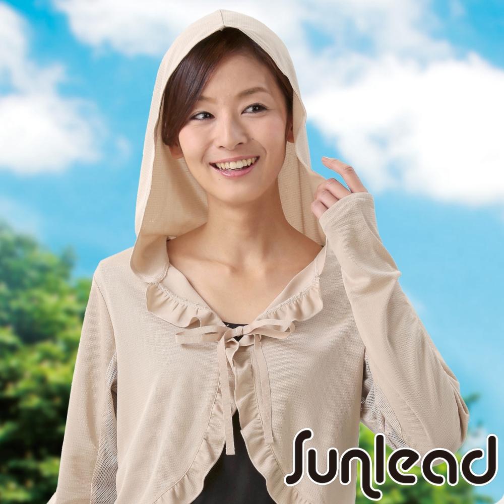 Sunlead 防曬抗UV透氣優雅垂墜連帽外套/罩衫 (淺褐色)