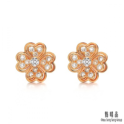點睛品 Daily Luxe 18K玫瑰金 20分 幸運四葉草鑽石耳環