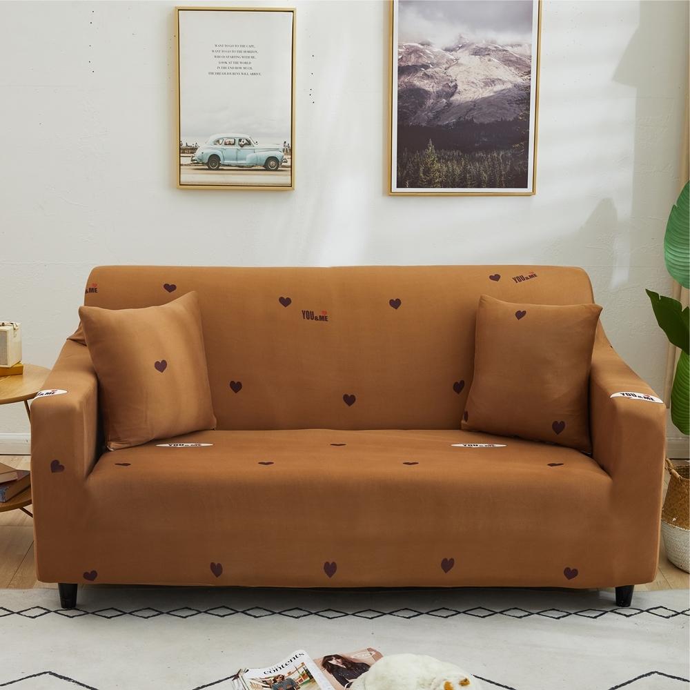 【歐卓拉】童心彈性沙發套-1+2+3人座