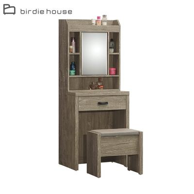 柏蒂家居-伊昂2尺鏡台/化妝桌/梳妝台(贈化妝椅)-60x40x157cm