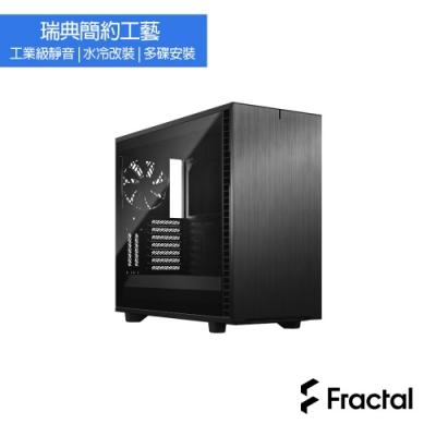 【Fractal Design】Define 7 TGD 全黑化 鋼化深黑玻璃透側電腦機殼
