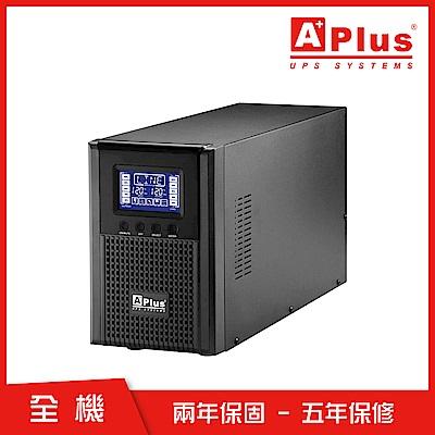 特優Aplus 在線式Online UPS PlusPRO 3-1000N (1KVA/0.9KW)