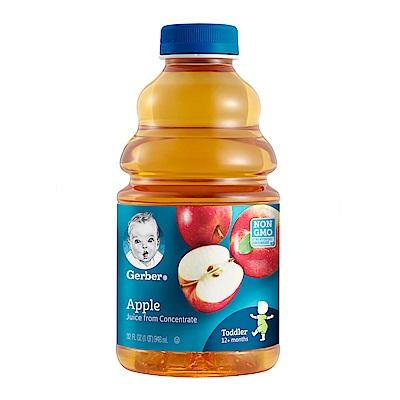 嘉寶 大瓶蘋果汁(32oz)