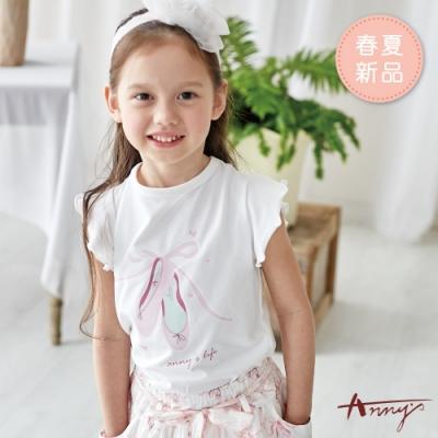 Annys安妮公主-舒適親膚蝴蝶結舞鞋春夏款荷葉無袖上衣*9322粉紅