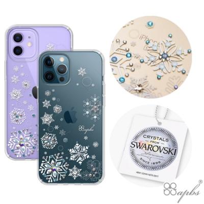 apbs iPhone 12全系列 輕薄軍規防摔施華彩鑽手機殼-紛飛雪
