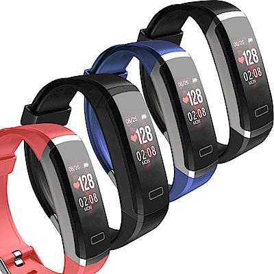 HO24 心率實時立顯彩色螢幕藍牙智慧手環