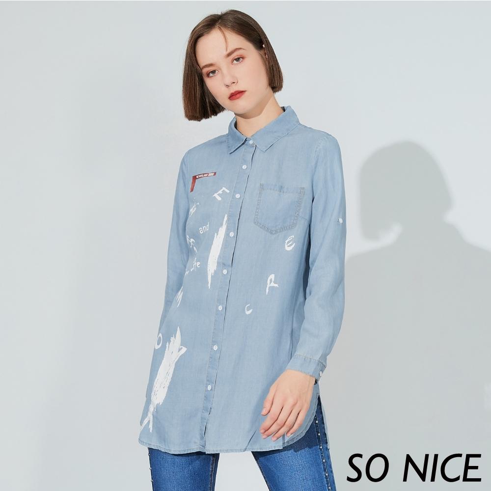 SO NICE質感字母天絲牛仔襯衫上衣