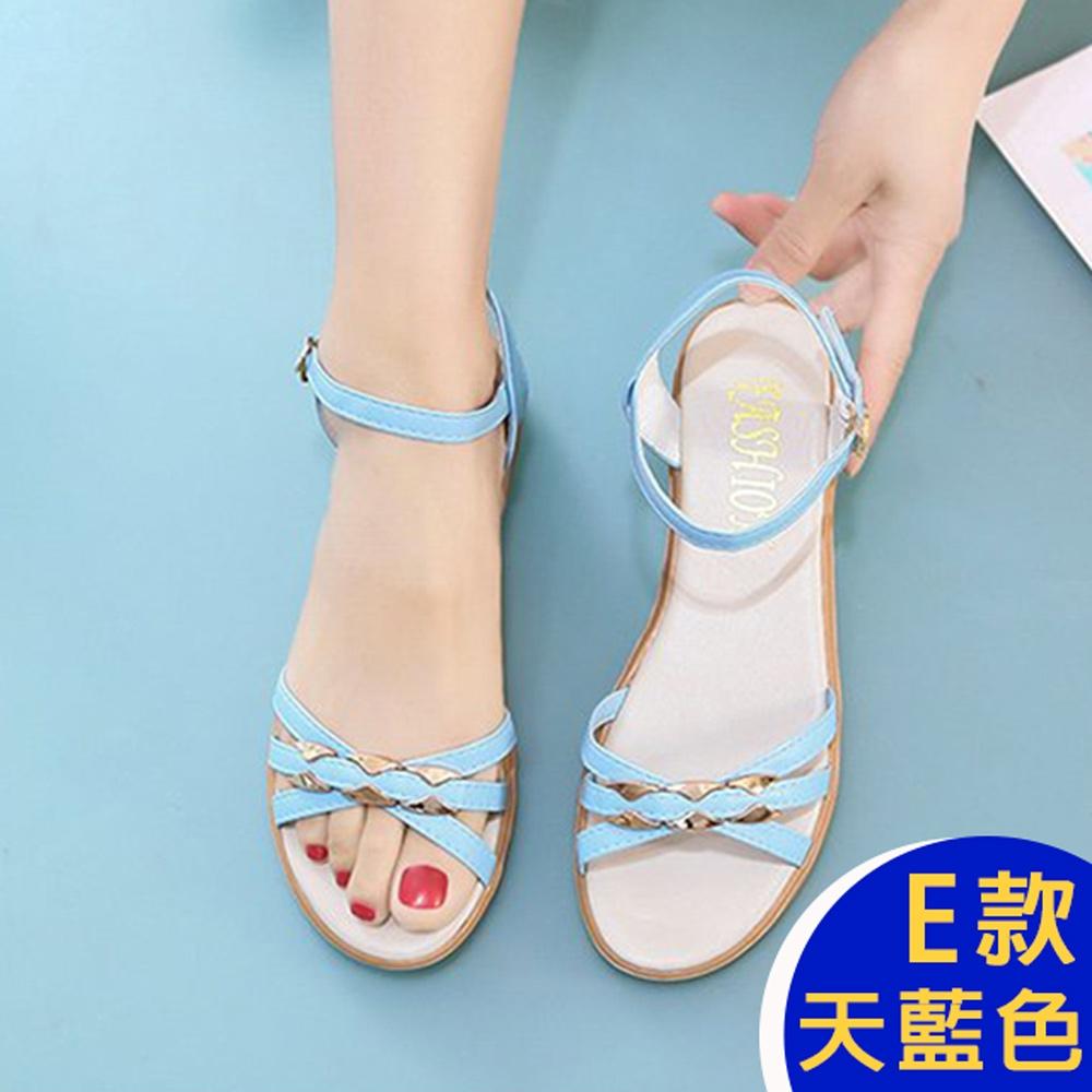 [KEITH-WILL時尚鞋館]-(預購)百萬網友熱情推薦懶人鞋涼鞋涼跟鞋穆勒鞋 (E款-天藍)