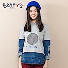 betty's貝蒂思 繽紛彩鑽拼接風T-shirt(淺灰)