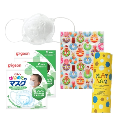 《 PLAY BAG×Pigeon》魔鬼氈環保袋(迷你)10入 冰淇淋甜甜圈+寶寶日常口罩*2