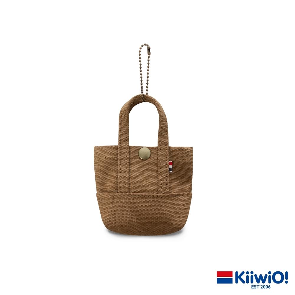 Kiiwi O! 經典造型迷你托特收納包 APRIL 大地棕