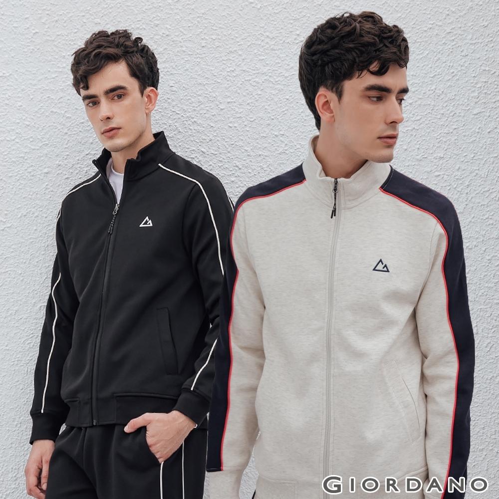 【時時樂】GIORDANO男裝G-MOTION品牌LOGO運動外套(3色任選)