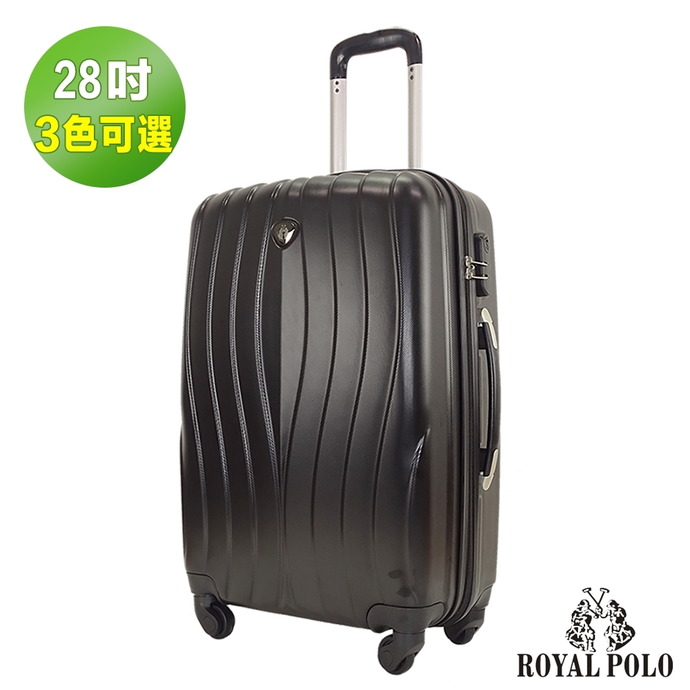 ROYAL POLO皇家保羅 28吋 凌波微舞ABS硬殼箱/行李箱 (3色任選)
