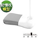 House Door 日本大和防蹣抗菌表布 親膚涼感釋壓記憶枕 蝶型 1入