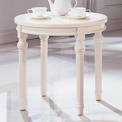 AS-凱爾賽白色圓茶几-60x60x59cm