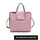 RABEANCO 真牛皮革翻蓋設計肩揹/斜揹方包(大) 粉紅