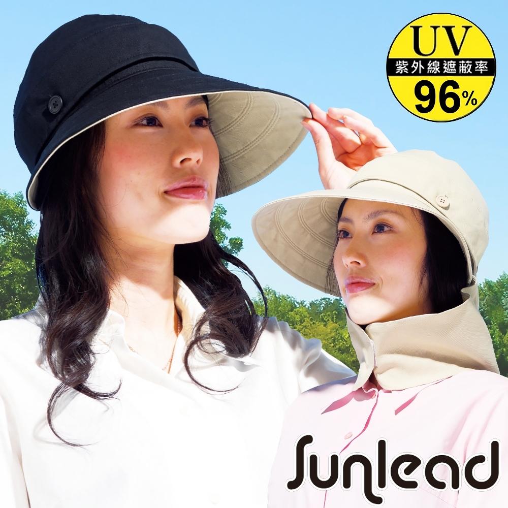 Sunlead 三用款。防曬護頸多機能遮陽帽/護頸帽/登山帽 (黑色)