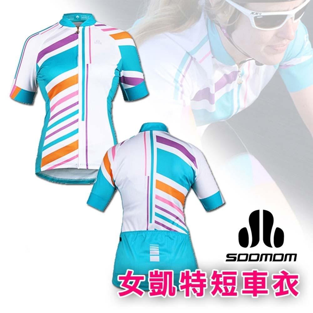 SOOMOM 速盟 女凱特短袖車衣-自行車 白藍