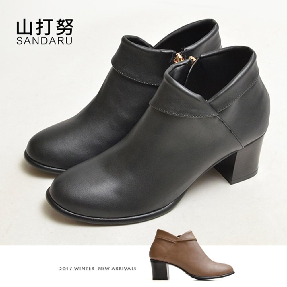 山打努SANDARU-短靴 皮革反摺粗低跟靴
