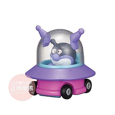 麵包超人-GOGO小汽車 細菌UFO&細菌人