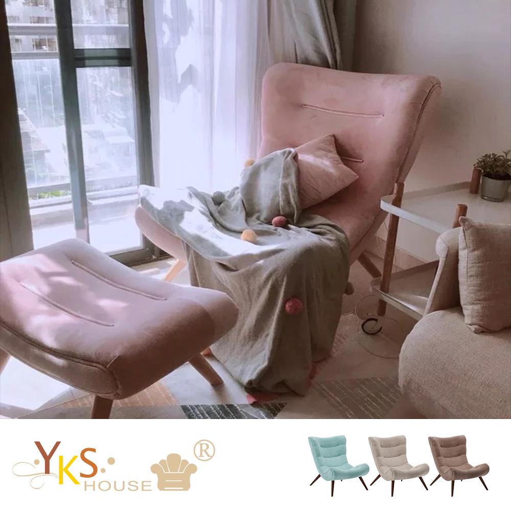 YKS-蘭登 沐光系列蝸牛椅/造型椅/懶人沙發(三色可選)