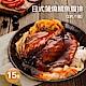 築地一番鮮-日式蒲燒鯛魚腹排15包(2片裝/包/100g)免運組 product thumbnail 1