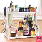 JIAGO 雙層廚房置物收納架