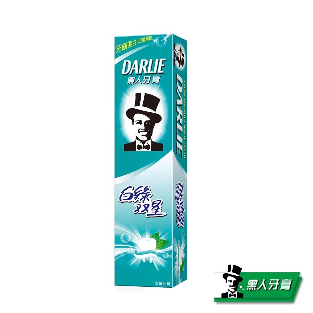 黑人 白綠雙星牙膏140g