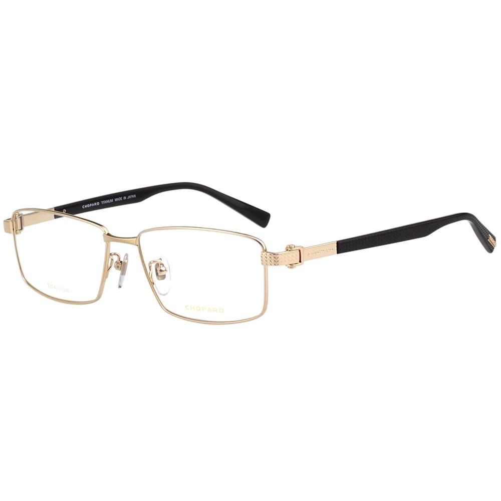 Chopard 純鈦 光學眼鏡(金色)VCHD01K