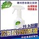 一滴淨奈米氣化次氯酸水抗菌液400ml product thumbnail 1