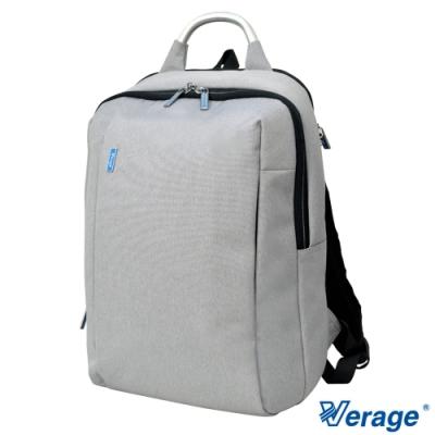 Verage ~維麗杰輕量減壓潮流後背包(灰)