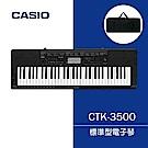 【CASIO卡西歐】CTK-3500 / 入門推薦61鍵電子琴 / 含琴袋 公司貨保固