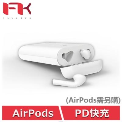 Feeltek Power Capsule 10000mAh 行動電源 (蘋果耳機充電艙)