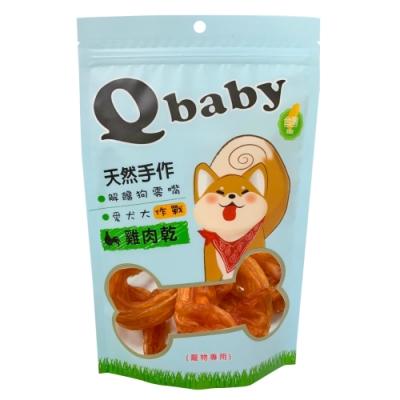 【雙12限定】Q BABY 雞筋圈雞筋棒綜合零食包 100G  2入