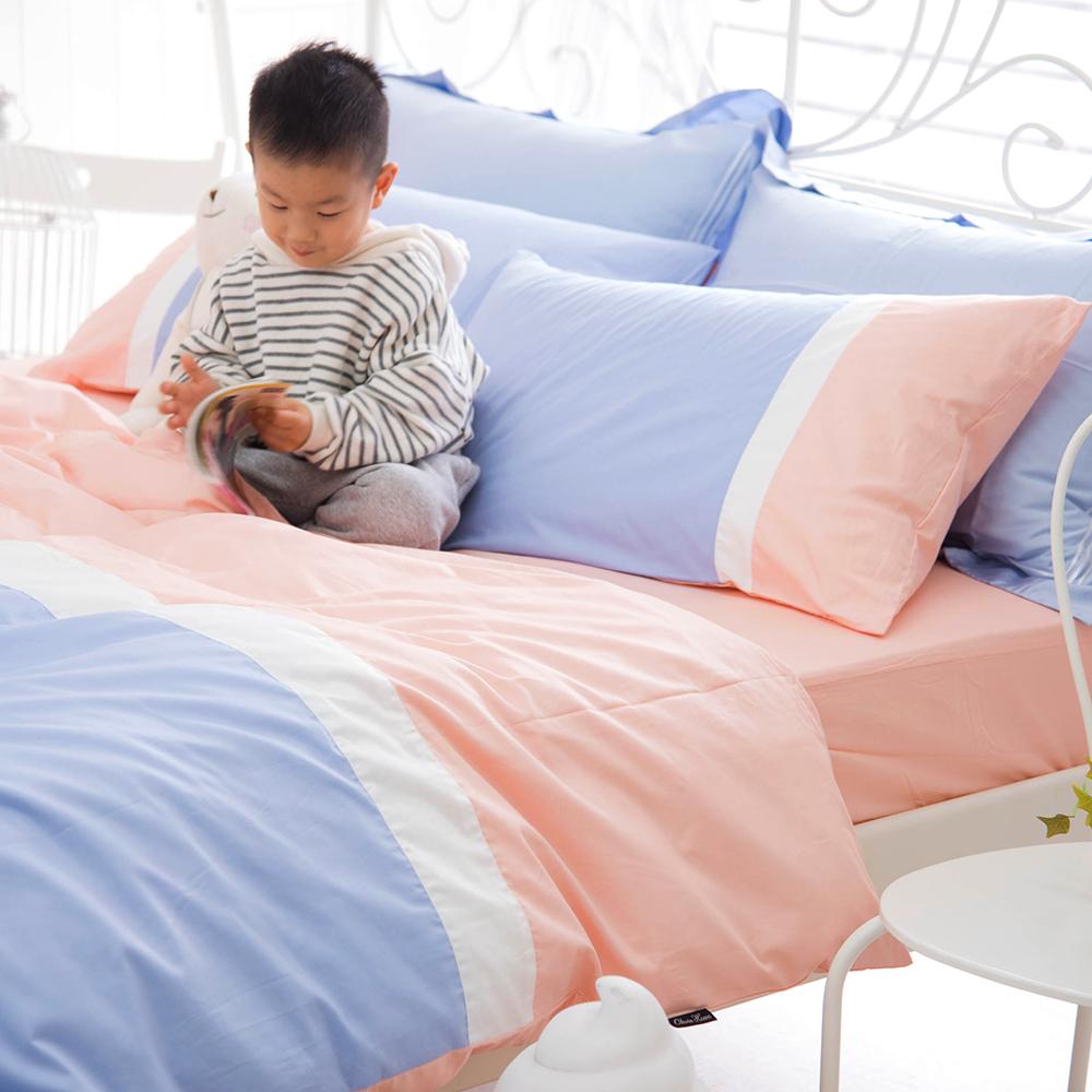OLIVIA   粉紅 白 水藍   單人床包枕套兩件組 素色無印