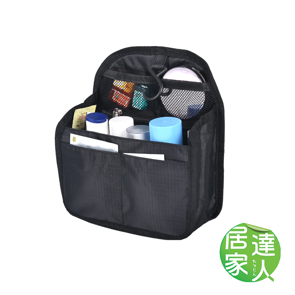 居家達人 可掛式多層收納袋/內襯袋 (黑色-S)