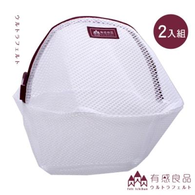 【有感良品】丸型洗衣袋-35CM 荒目款(兩入組)