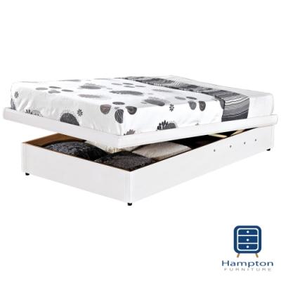 漢妮Hampton珮格系列3.5尺白色後掀床(床底)-106*192.4*27.2 cm
