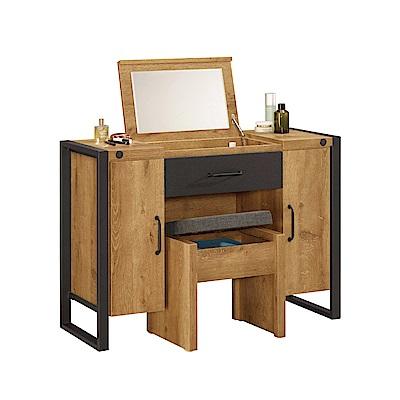文創集 艾亞倫時尚3.5尺上掀式鏡面化妝台/鏡台(含化妝椅)-106x40x75cm免組