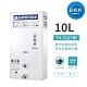莊頭北熱水器 TH-5107RF 加強抗風型熱水器 10公升 瓦斯熱水器 不含安裝 product thumbnail 1