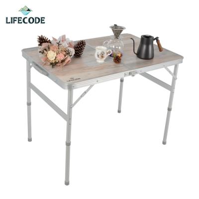 LIFECODE《009》橡木紋鋁合金折疊桌90x60cm